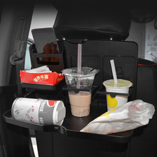 Hot Car Back Seat Organizer Holder Car Back Seat Dining Table Folding Pallet Car Accessories Supplies Drinks Holders