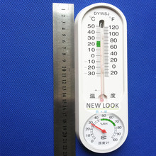 Household hanging temperature hygrometer indoor and external thermometer teaching instrument multi-purpose