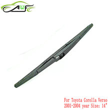 "Car rear wiper blades For Toyota Corolla Verso (2001-2004)   14"" Soft Rubber WindShield Wiper Blade"