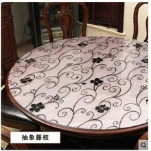 Custom round table cloth soft glass PVC tablecloth waterproof table cloth(China)