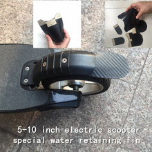 5-10 inch electric scooter accessories modified front rear fenders XIAOMI E-TWOW JACK HOT SPEEDWAY Dualtron scooters