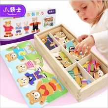 Wooden Bear Change Clothing Jigsaw Puzzle For Children Kids Early Education Intelligence Developing Learing Toys Gift