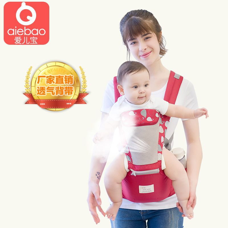 Infant Baby Adjustable Wrap Sling Newborn Backpack Carrier with Hip Seat Pockets