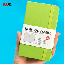 M&G A5/A6 kawaii colored elegant diary notebooks for school stationery office supplies quality cute planner travel notepads book(China)