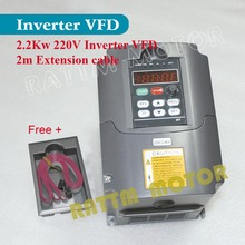 2017 NEW item 2.2KW Variable Frequency Drive VFD Inverter 3HP 220V for CNC router Spindle motor(China)