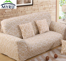 Beige Striped Sofa Cover Big Elasticity Flexible Couch Cover Loveseat Machine Slip-resistant Drawing Room Decorate Anti Mite