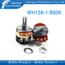 5PCS B50K 50K ohm WH138-1 adjustable resistance speed regulator with switch potentiometer