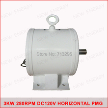 3KW 280RPM 120VDC low rpm horizontal wind & hydro alternator/ permanent magnet water power dynamotor hydro turbine(China)