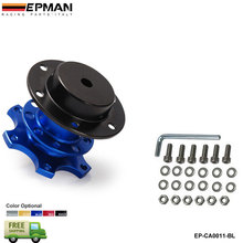 EPMAN 70mm Blue Steering Wheel Quick Release Hub Adaptor fit Racing Karting Auto Car EP-CA0011-BL