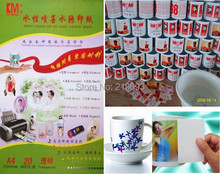 Water Decal paper A4(210*297mm) inkjet clear water-based inkjet water transfer paper for cup