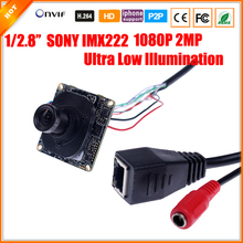Ultra Low Illumination 1/2.8'' SONY IMX222 IP Camera ONVIF P2P 1080P Camera IP 2MP 3.6MM 6MM 8MM Varifocal 2.8MM-12MM Optional