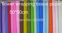2014 Twist Tie Floristry Eva Sheet Wrapping Tissue Paper50x50cm 45pcs Single Color Pack Flower Paper Fruits Packing Material