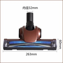 vacuum cleaner head for all 32mm inner diameter European version vacuum cleaner brush Philips Electrolux LG Haier Samsung parts(China)