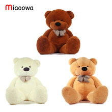 80cm three colors teddy bear skin  lowest price plush toy classic toys stuffed toys birthday gifts Christmas gifts