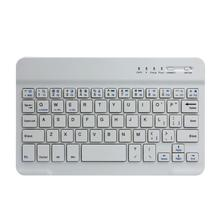 Best Price Universal Ultra Slim White Logitech Wireless Keyboard Game Keyboard for PC(China)