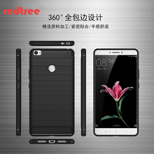 Xiaomi mi max 2 case Luxury silicone cool TPU Protective back cover for xiaomi max 2 case xiomi max conque Moblie phone shell