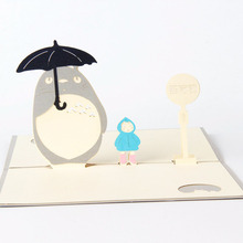 8 Styles 3D Laser Cut Handmade Cute Cartoon Animal Cat Paper Invitation Greeting Card PostCard Children Kids Birthday Party Gift