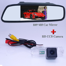 "Waterproof 170 angle car back up camera +4.3"" car reversing monitor for VW Magotan / POLO Hatchback(China)"