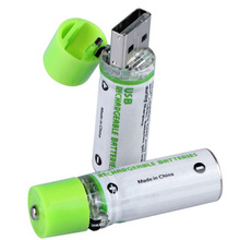 Hot sale Ni-MH 1.2 V 1450 MAH 2 pcs USB AA Battery Rechargeable for flashlight toy camera control USB Long Life free shopping
