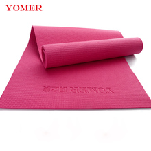 YOMER 173*61cm 8cm Thick Yoga Mats PVC Fitness Environmental Tasteless Lose Weight Exercise Fitness Yoga Gymnastics Mats