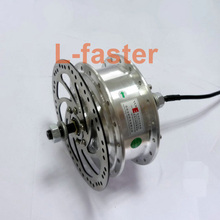 24V 36V 48V 250W Electric Bicycle Brushless Motor YOUE Hub Motor For Electric Bike Front Wheel Motor Can With Brake Disc Rotor