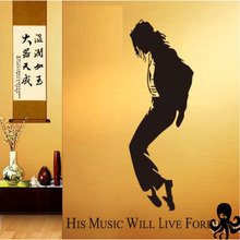 "LP Large 150x140cm (59""x55"") JM7173 Black Wall Stickers Michael Jackson Posters Home Decor Hi-Quality SGS Removable PVC Mixable"