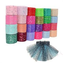 Buy Glitter Sequin Tulle Roll 25 yards 5cm Spool Tutu Skirt Fabric Wedding Decoration Organza Laser DIY Crafts Birthday Party Supply for $1.01 in AliExpress store