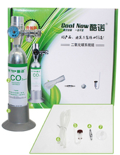 Mini CO2 Solution Disposable supply set disposable cylinder
