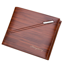 High Quality New RFID Men's Short Wallet Cross Wood Pattern Bifold PU Leather Multi-Card Male Cash Purse Anti Degaussing Wallets
