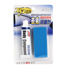 Cars polishing body compound wax Paint Scratching Repair Kit Fix it pro For Auto Styling Accessories repair paint car Paint Care(China)
