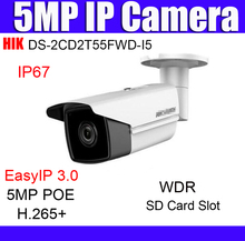 Overseas DS-2CD2T55FWD-I5 5 MP Network Bullet Camera wdr security Camera H.265+ poe 50m IR range 5mp ip camera EZVIZ h265