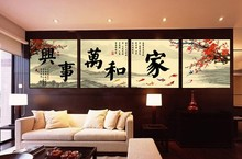 2016 Top Fashion Sale 4 PCS Canvas Wall Art Square Canvas Painting Chinese Koi Fish Caligraphy Oil Painting For Room Home Decor