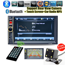 "New Arrival 7"" Double 2DIN Car Stereo MP5 MP3 Player Bluetooth Touch Screen Radio HD +Camera"