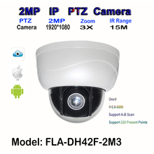 1080P H.264 2.0MP mini PTZ IP dome camera 2.8-8MM 3X Auto Zoom IR 15M night vision p2p Onvif Network PTZ dome surveillance cam