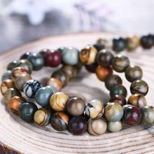 Multi-Color Picasso Jasper Gemstone Loose Bead, Necklace ,1 Strand, 41.5cm In the Length,6x6x6mm,20g(China)