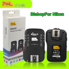PIXEL Bishop Wireless Flash Trigger Transmitter And Receiver Shutter Release Remote Control Grouping Speedlite For Nikon DSLR(China)