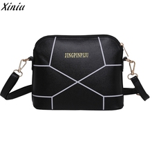 New Fashion Designer Handbag Women Small Bag geometric PU Leather Messenger Bag Shoulder Crossbody Bag Malas De Mulher *7721(China)