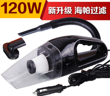 2017 NEW Portable Car Vacuum Cleaner Wet and Dry Aspirador de po dual-use Super Suction 120W Car Vacuum Cleaner aspirador de po