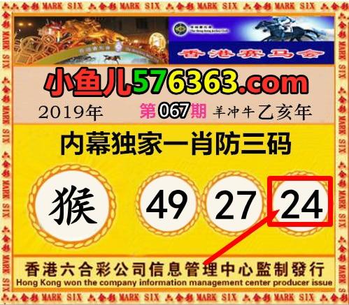 HTB1CP3jc3KG3KVjSZFL761MvXXaJ.png (499×437)