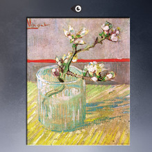 VINCENT VAN GOGH  BLOSSOMING ALMOND BRANCH IN A GLASS, C.1888  print CANVAS WALL ART PRINT ON CANVAS OIL PAINTING
