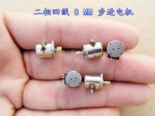 10 Pcs 3-5v Dc 2 Phase 4 Wire Dia 8mm Dc Stepper Motor Micro Stepping Motor for Digital Products Camera Size 8*9.5mm(China)