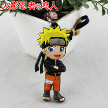 2015 Hot Sale Top Fashion Men Keyring Llaveros Mujer Llaveros Anime Naruto Pvc Keychain Key Ring Can Be Customized(China)