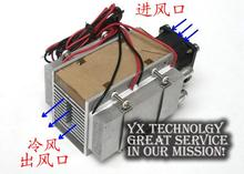 X204 semiconductor cooling water-cooled air-conditioning refrigeration movement of cold air cooled air conditioner fan