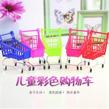 The stall selling children play toy Mini supermarket trolleys puzzle toy car simulation The best gift for children(China)