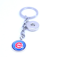 Baseball Keychain MLB Chicago Cubs Charm Key Chain Car Keyring for Women Men Party Birthday Keyrings Gifts New 2017
