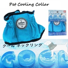 Blue Summer Pet Dog Cooling Collar Dog Pet Cool Sense Cat Clothes Dog Ice Neck Set(China)