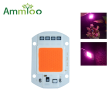 6Pcs AmmToo Grow Lamp Chip 20W 30W 50W Full Spectrum 220 110V Input Directly Growth Lights For Indoor Plant Flower Seedling Grow
