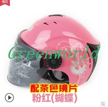 Free shipping New brand fashion half face black pink yellow motorcycle motorbike anti-UV summer women female helmet  h-0124