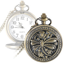 Pocket Watch For Nurse Hollow Dragonfly Clock Quartz Pocket Watch Alloy Retro Necklace Pendant Gift Chain Clock LL@17(China)