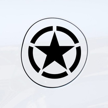 5 Pieces Customizable Personality Allied Star fuel tank cap Stickers Decal Car-Styling For VW LADA toyota opel volkswagen ford